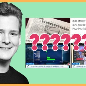 China is shilling crypto – BUT WHY?? Comment what you think...